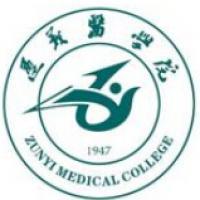 遵义医科大学医学与科技学院
