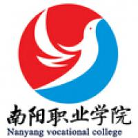 南阳职业学院