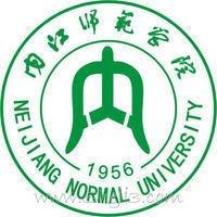 内江师范学院