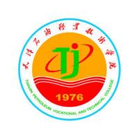天津石油职业技术学院