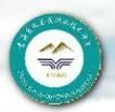 青海畜牧兽医职业技术学院