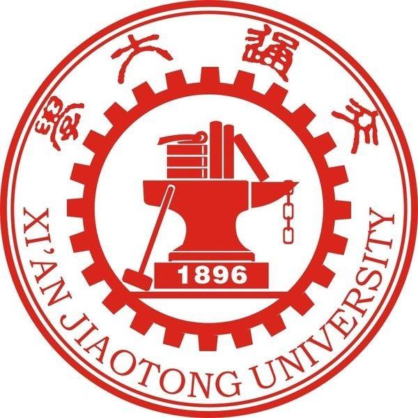 西安交通大学