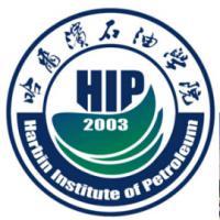 哈尔滨石油学院