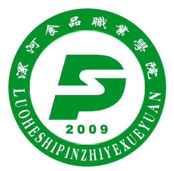 漯河食品职业学院