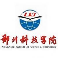 郑州科技学院