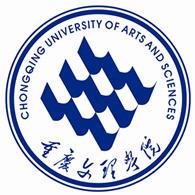 重庆文理学院