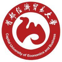 首都经济贸易大学