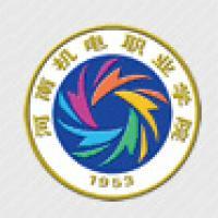 河南机电职业学院
