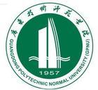 广东技术师范大学