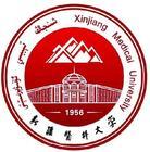 新疆医科大学