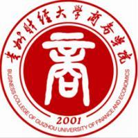 贵州黔南经济学院