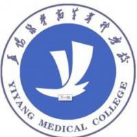 益阳医学高等专科学校