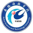 安徽科技学院