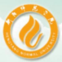 衡阳师范学院南岳学院