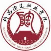 许昌陶瓷职业学院