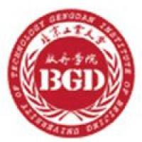北京工业大学耿丹学院