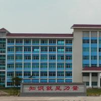 广西演艺职业学院