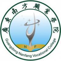 广东南方职业学院