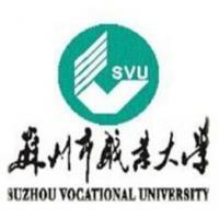 苏州市职业大学