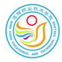 庆阳职业技术学院