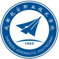 成都航空职业技术学院