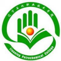 辽宁石化职业技术学院