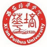 西安培华学院