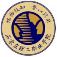 石家庄理工职业学院